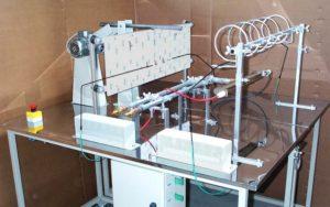 IEC 60331-11/12